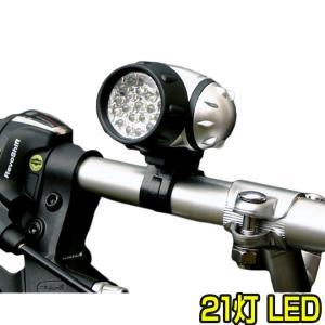 自転車 ライト 防水 LEDライト 21灯 フロントライト 単4電池|smart-factory