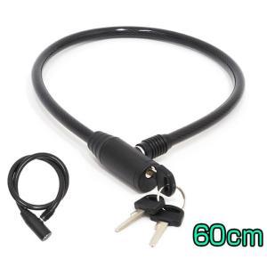 日本郵便送料無料 自転車 ワイヤーロック 鍵 ショートワイヤーロック GRK TY-414 60cm 軽量 コンパクト カギ 盗難防止 シンプル|smart-factory