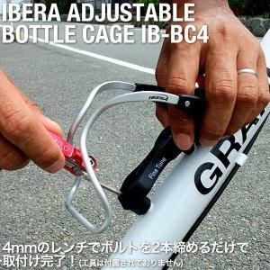 自転車 ボトルケージ ペットボトル対応 アジャスタブル ボトルケージ IB-BC4 IBERA smart-factory 03
