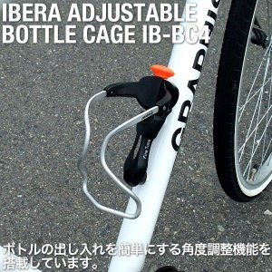 自転車 ボトルケージ ペットボトル対応 アジャスタブル ボトルケージ IB-BC4 IBERA smart-factory 04