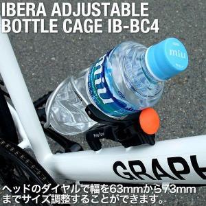 自転車 ボトルケージ ペットボトル対応 アジャスタブル ボトルケージ IB-BC4 IBERA smart-factory 05