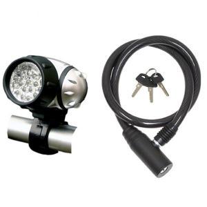 自転車 カギ ライト セット 2点 ライト 防水 LEDライト 21灯 単4電池 ワイヤーロック 60cm 600mm|smart-factory