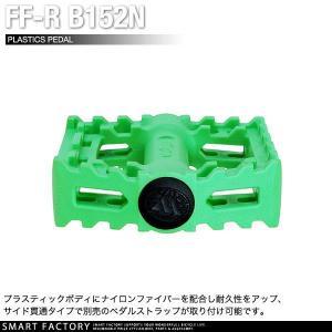 自転車 ペダル Wellgo ウェルゴ FF-R B152N クルールペダル カラー 10色 クロスバイク 即日発送 smart-factory 03