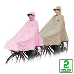自転車 レインポンチョ MARUTO(大久保製作所)自転車屋さんのポンチョ 水玉柄 収納袋付 レインウエア レインコート 即日発送|smart-factory