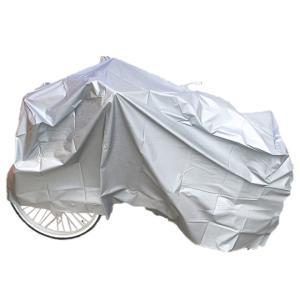 自転車 カバー サイクルカバー PEVA 厚手タイプ フロントバスケット装着車対応 全車種共通型 ひも付き レイングッズ  梅雨 雨 台風 対策 即日発送|smart-factory
