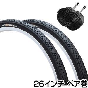 送料無料 自転車 26インチ タイヤ チューブ セット 26×1 3/8 WO 2本巻き (タイヤ、チューブ各2本)IRC CYCLESEED 耐摩耗 85型 国産 即日発送|smart-factory