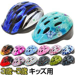 自転車 子供 ヘルメット 3歳 4歳 5歳 P-MV12 パルミー キッズヘルメット 軽量 軽い 子...