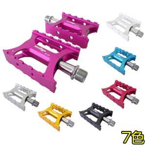 自転車 ペダル Wellgo ウェルゴ R119 CITY シールドベアリング カラー 7色 パーツ クロスバイク 即日発送|smart-factory