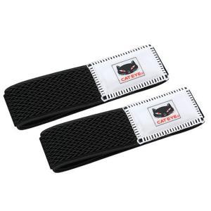 2個まで日本郵便送料無料 高輝度反射テープ付きズボンバンド 裾バンド 裾留め 自転車パーツ 安全対策 安全グッズ CATEYE キャットアイ アクセサリー 即日発送|smart-factory