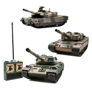 ラジコン 戦車 KYOSHO NEWバトルタンクシリーズ ウェザリング仕様 陸上自衛隊10式 74式 90式戦車 BB弾発射 RC プレゼント おもちゃ