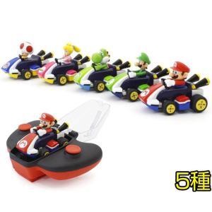 京商 マリオカート ラジコン RC ミニマリオカート R/C コレクション マリオ ルイージ