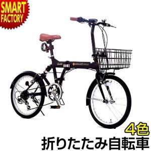 折りたたみ自転車 20インチ シマノ製6段ギア オールインワン 肉厚チューブ マイパラス  パンクしにくい 折畳 自転車 おしゃれ|smart-factory