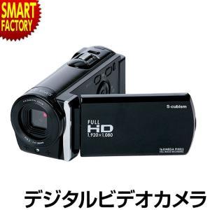 ビデオカメラ 小型 軽量 510万画素 動画撮影 手ブレ補正 ビデオ カメラ HDMI 動画 写真 ...