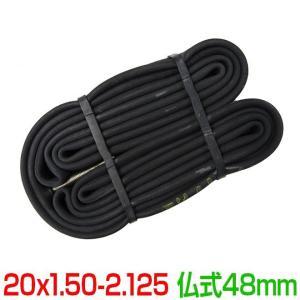 自転車 チューブ 20インチ 20x1.50-2.125 仏式 48mm シンコー SHINKO|smart-factory