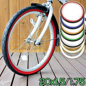 自転車 タイヤ 20インチ 20x1.50 20x1.75 カラータイヤ SR-076 スリック タイヤ シンコー SHINKO