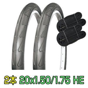 送料無料 自転車 タイヤ 20インチ 20x1.5 20x1.75 HE タイヤ チューブ セット 2本 ペア SR076 シンコー SHINKO 小径車 ミニベロ 折りたたみ|smart-factory