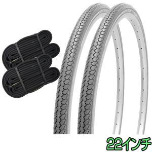 車椅子 タイヤ 22インチ グレー チューブ セット ペア 22×1 3/8 WO SR078 DEMING LL SHINKO シンコー 送料無料 当日発送