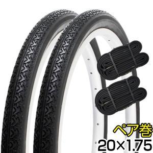自転車 タイヤ 20インチ チューブ セット ペア 20x1.75 HE ブラック SR133 SHINKO シンコー 送料無料 当日発送|smart-factory