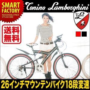 マウンテンバイク・MTB ランボルギーニ Torino Lanborghini TL-961(TL-960後継機モデル)2色 26インチ Wサス シマノ製18段ギア 自転車 おしゃれ 送料無料|smart-factory