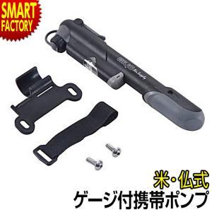 自転車 空気入れ  ゲージ付き 携帯ポンプ GP-61S GIYO 米・仏バルブ対応 120PSI|smart-factory
