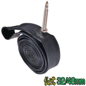 チューブ 700C 23-25C 18-23C 48mm 32mm 仏式 軽量 ウルトラ ライト チューブ Foglia|smart-factory
