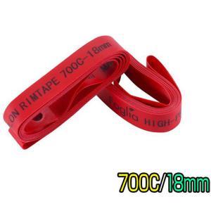 ハイプレッシャー リムテープ 700C 18mm 2本 foglia 高圧 リムバンド リムフラップ|smart-factory