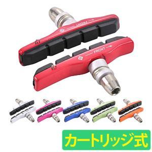 カートリッジ式 Vブレーキシュー 6色 FOGLIA パッド シマノ互換|smart-factory