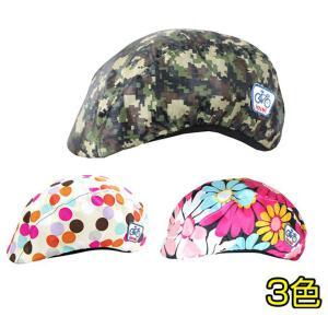 日本郵便配送 送料無料 自転車 ヘルメット カスク スキン Mサイズ lovell ラベル ハンチング帽風カスクスキン 迷彩 花柄 ドット柄 smart-factory