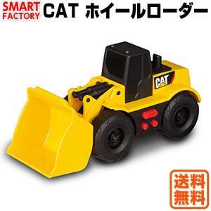 CAT ホイールローダー ライト&サウンド 送料無料 即日発送 ホビー 建設車両 自動車 車 おもちゃ 人気 男の子 誕生日 プレゼント|smart-factory