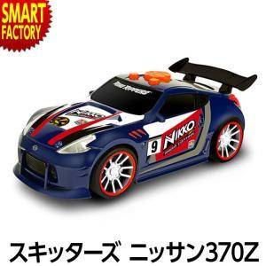 ロードリッパー 車 おもちゃ スキッターズ ニッサン370Z 光る 鳴る 走る スポーツカー ミニカー トイカー|smart-factory