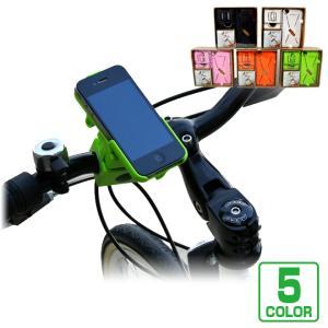 自転車用携帯ホルダー iBike(アイバイク) ケータイホルダー iPhoneホルダー iPhone4S、4、3G、3GS ハンドルマウントホルダー サイクルスピーカーポーチ付!|smart-factory