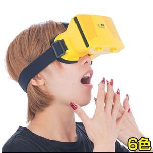 送料無料 バーチャルリアリティゴーグル VR GOGGLE 3D スマートフォン スマホ  [アプリや動画を再生してバーチャルリアリティ]  ゴーグル 3D 3D体験 即日発送|smart-factory