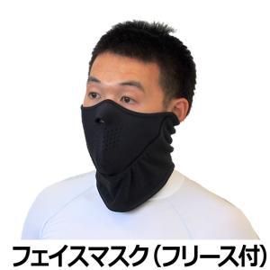 日本郵便送料無料 フェイスマスク おたふく手袋 ホットウェア メンズ 防寒マスク 防風 マスク 自転車 バイク ウィンタースポーツ スノボー スキー|smart-factory