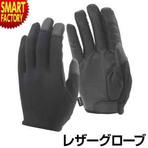 日本郵便送料無料 手袋 グローブ スポーツ DIY 自転車 バイク 作業手袋 作業用手袋 おたふく手袋|smart-factory