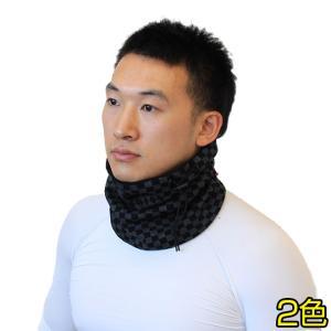 日本郵便送料無料 BTサーモ ネックウォーマー メンズ おしゃれ 防寒 ホットウェア イヤーウォーマ スポーツ 自転車 スノボー スキー 外仕事 おたふく手袋|smart-factory