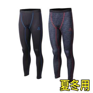 1個まで日本郵便配送 ロングタイツ メンズ オールシーズン対応 ストレッチ 消臭 吸熱 放熱 発熱 保温 UVカット 送料無料|smart-factory