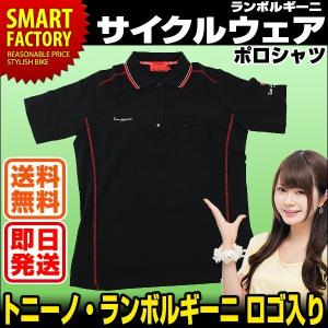 サイクルジャージ 送料無料 トニーノ・ランボルギーニ サイクリングウェア サイクルウェア (M・L・XL) 黒 トップス Tシャツ サイクリング 即日発送|smart-factory