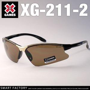 サングラス メンズ 偏光 スポーツ用サングラス 紫外線カットサングラス レディース 野球 ランニング 軽量 アウトドア X GAMES 送料無料 即日発送|smart-factory