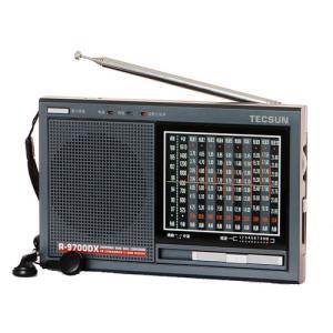 高性能12バンドラジオ TECSUN R-9700DX