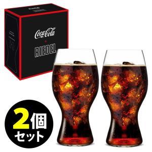 RIEDEL コカ・コーラ+リーデルグラス 24111/121(2個組/箱入) /リーデル  /在庫...