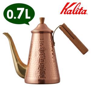 【セール25%OFF!送料無料】 使い込むほど味の出る銅製品は、レトロでインテリアにもなじみます。同...