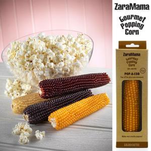 ☆ ZARAMAMA ポップ・ア・コブ /ザラママ POP‐A‐COB 食品/在庫有/P2倍