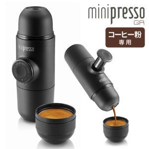 ミニプレッソ GR LG12‐MP  /在庫有(s20)
