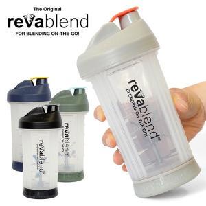 revablend ハンドミキサー /レボブレンド  /在庫有/P10倍