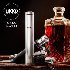 UKKOMATTI(ウッコマッティ)100 スキットル&レザーケースセット(100ml) /UKKO...