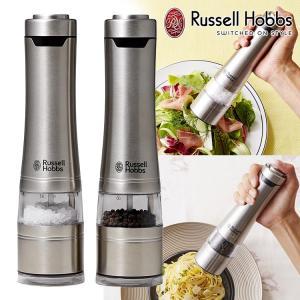 Russell Hobbs 電動ミル ソルト&ペッパー2本セット 7922JP /ラッセルホブス  /在庫有/電池おまけ付/P10倍|smart-kitchen