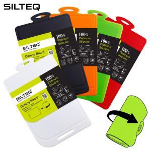 SILTEQ 丸めて煮沸除菌できるまな板 /6月中下入荷予定/P2倍/予約商品