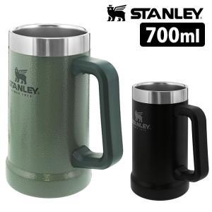 STANLEY 真空ジョッキ 0.7L /スタンレー /お取寄せ/P10倍