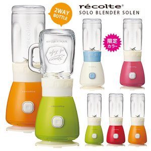 recolte ソロブレンダー ソラン /レコルト SoloBlender Solen /一部在庫有/一部お取寄せ/P5倍|smart-kitchen