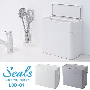 seals シールズ 9.5 密閉ダストボックス 9.5L LBD−01 ゴミ箱(LKIT) /一部在庫有/一部お取寄せ中/P11倍の写真